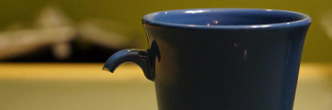 Broken Ceramin Mug
